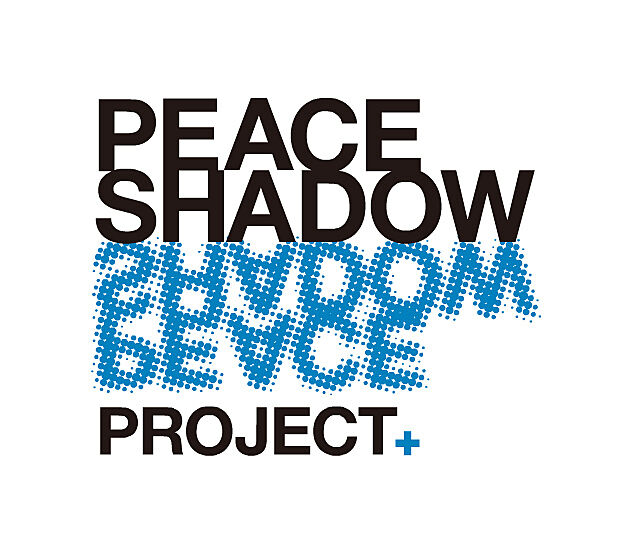 Words saying Peace Shadow inverted.