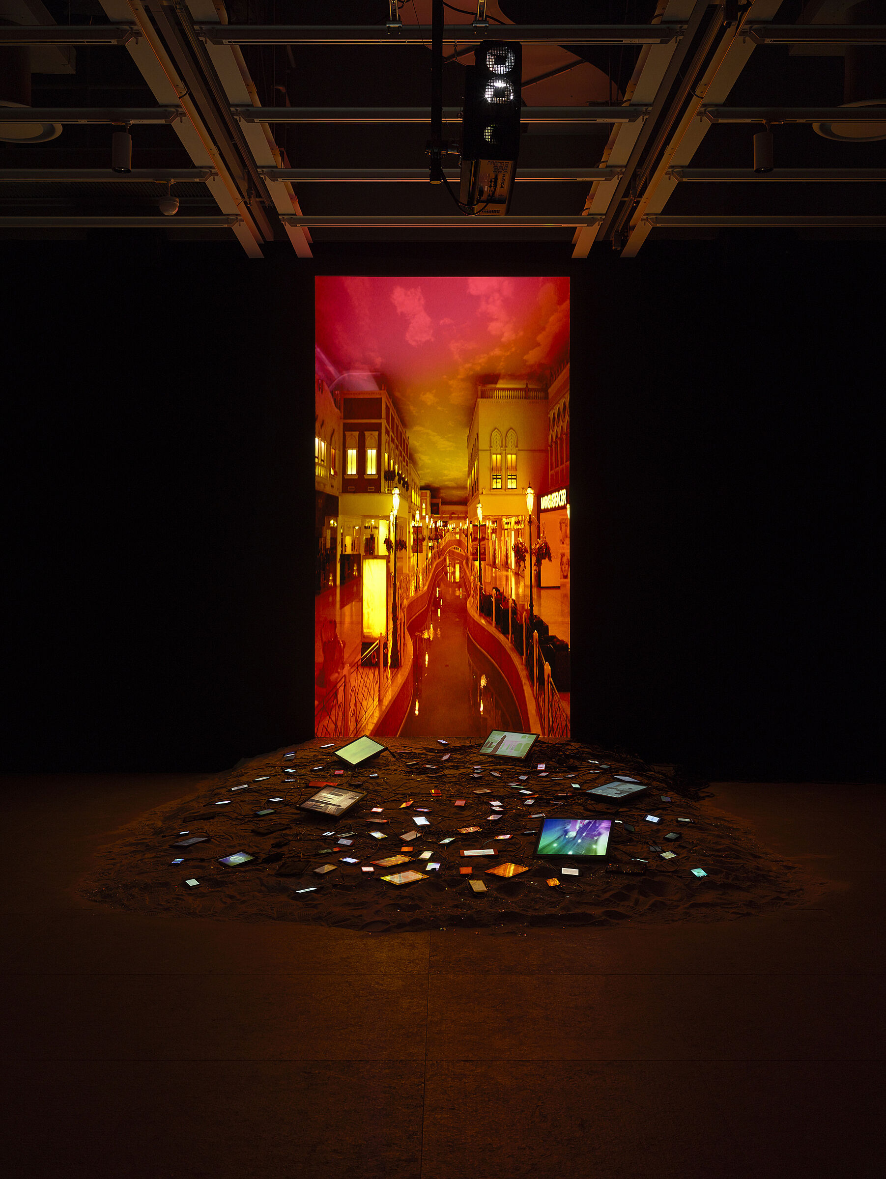 A video installation by Sophia Al-Maria.